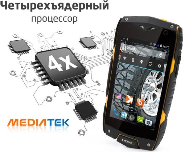 Анонсирован смартфон teXet X-driver Quad в очень прочном корпусе