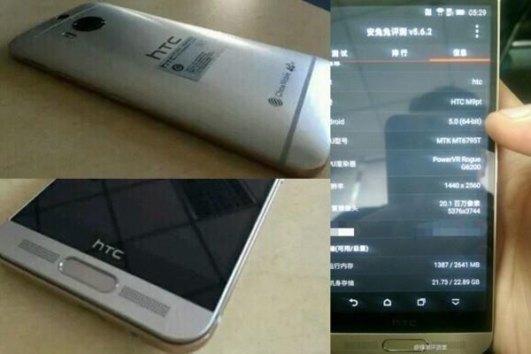 Утверждена дата релиза смартфона HTC One M9 Plus